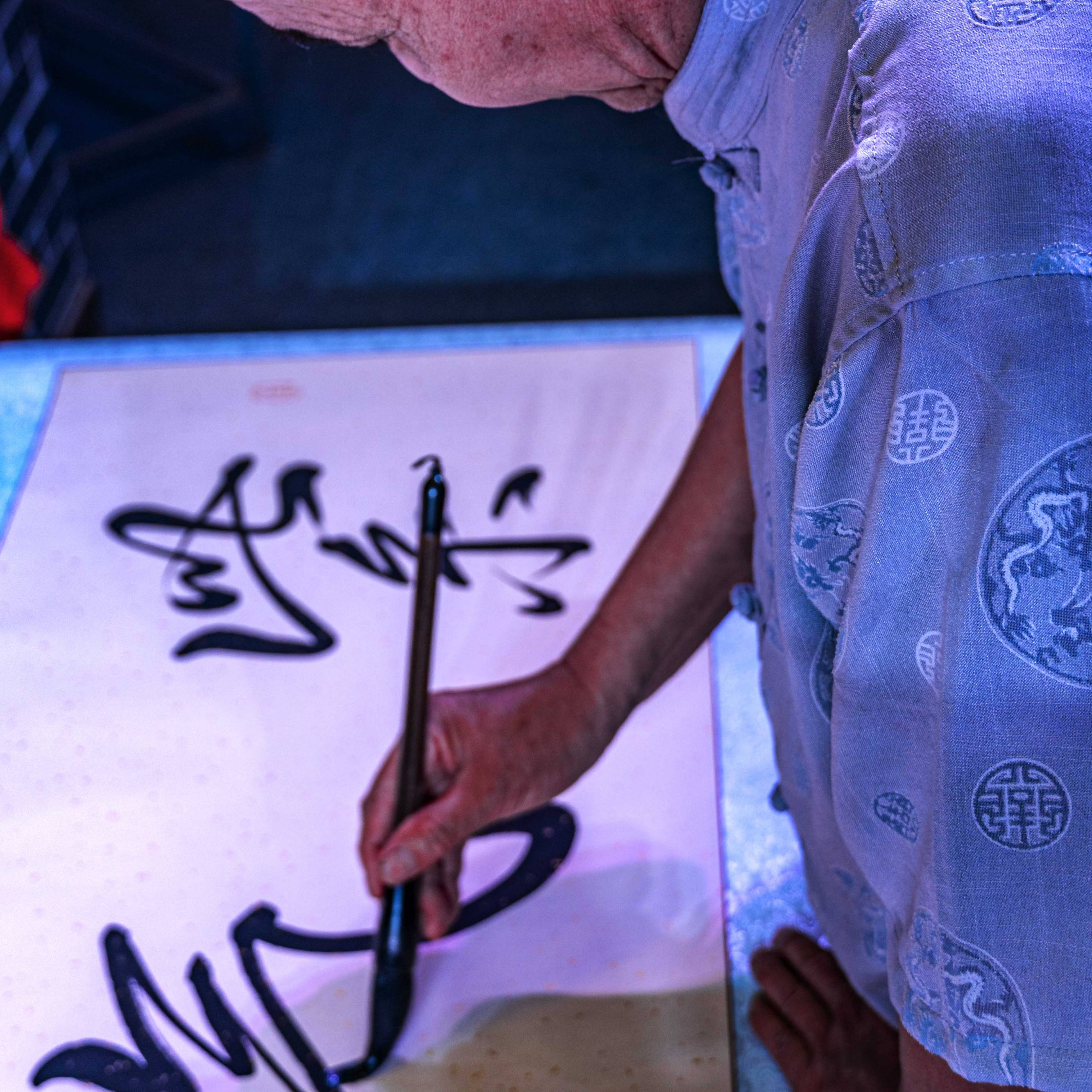 Calligraphy at Lao Xiang Feng Shaolin Temple