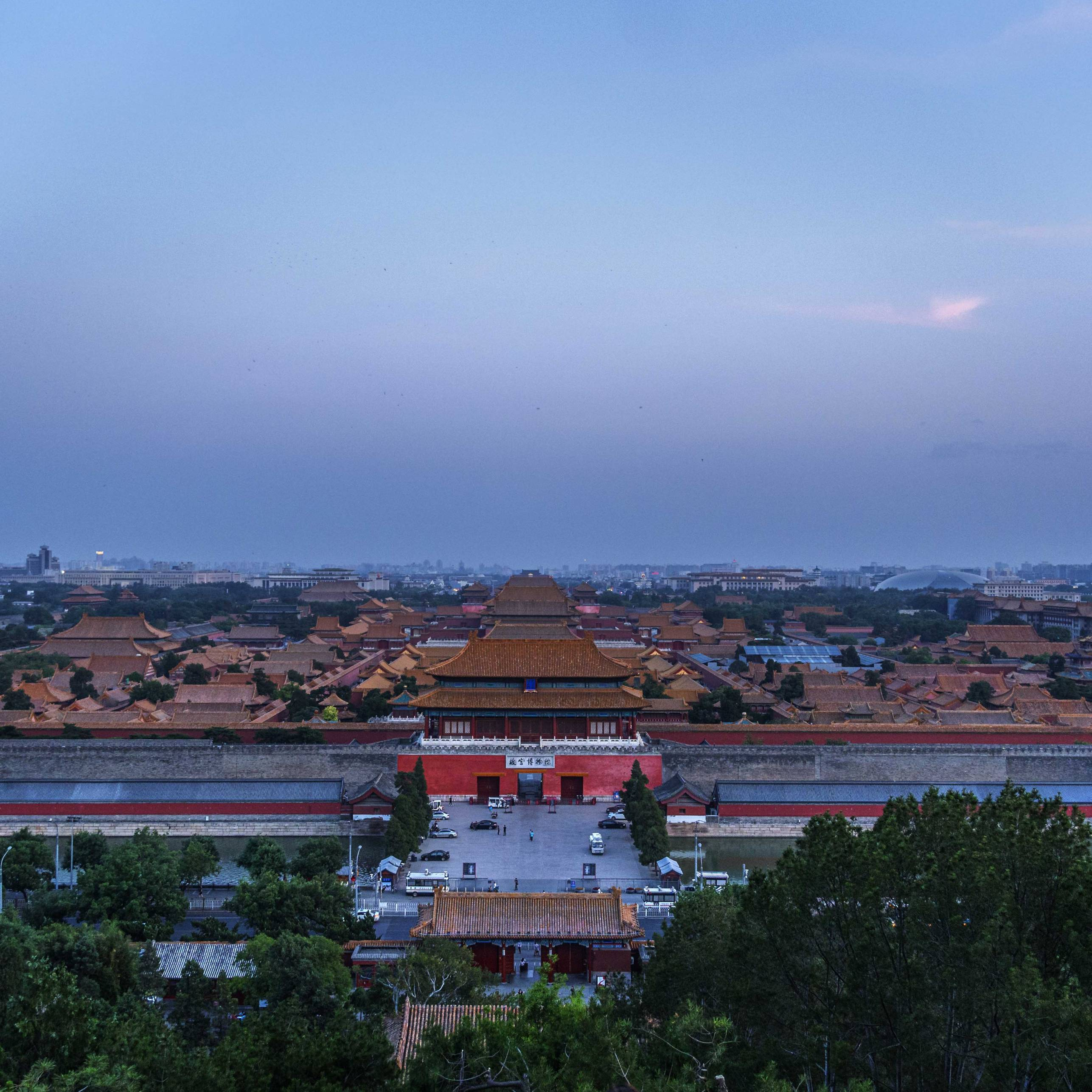 Forbidden City at Beijing