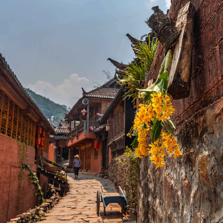 Old Village, Province Yunnan