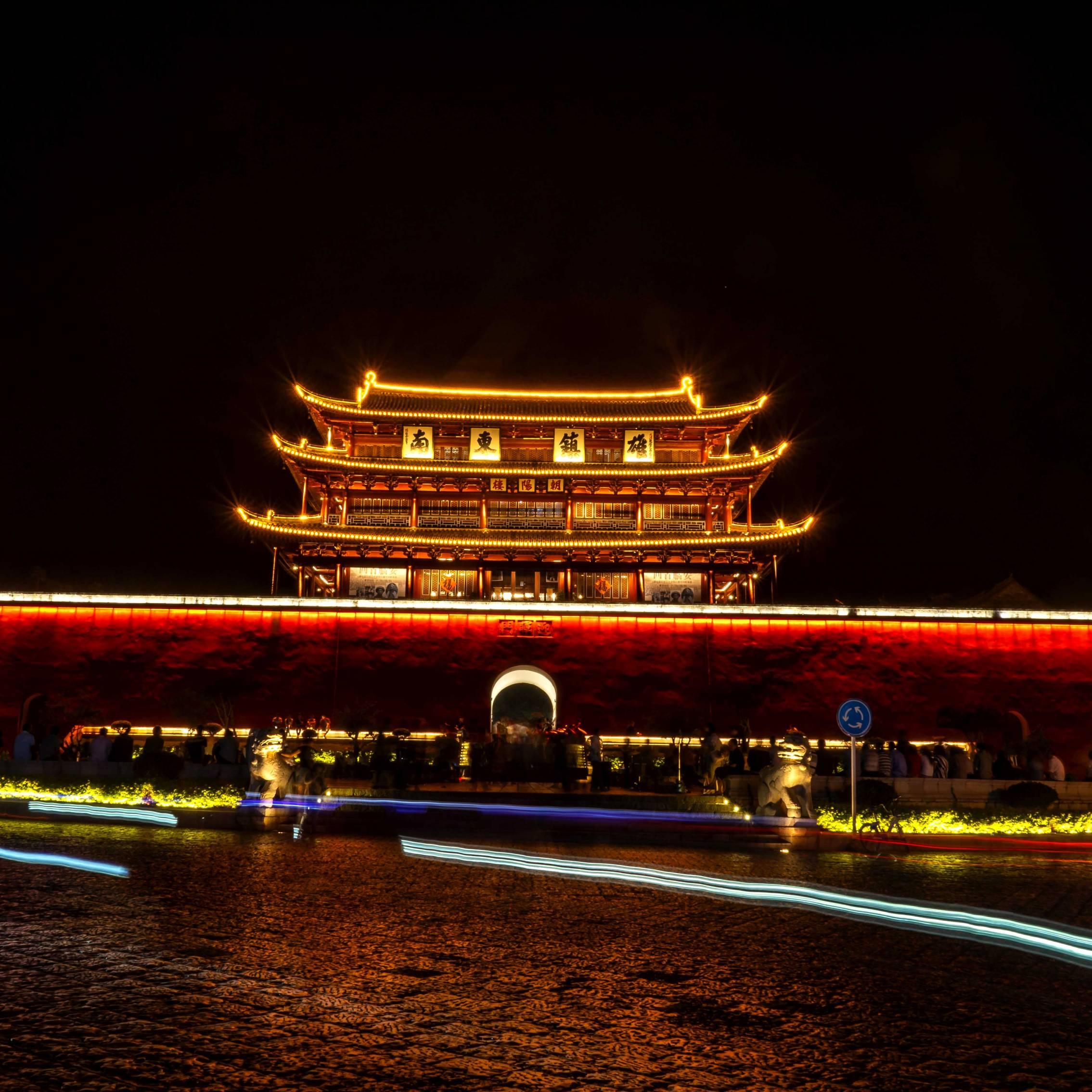 Chaoyang Gate, Jianshui, Province Yunnan