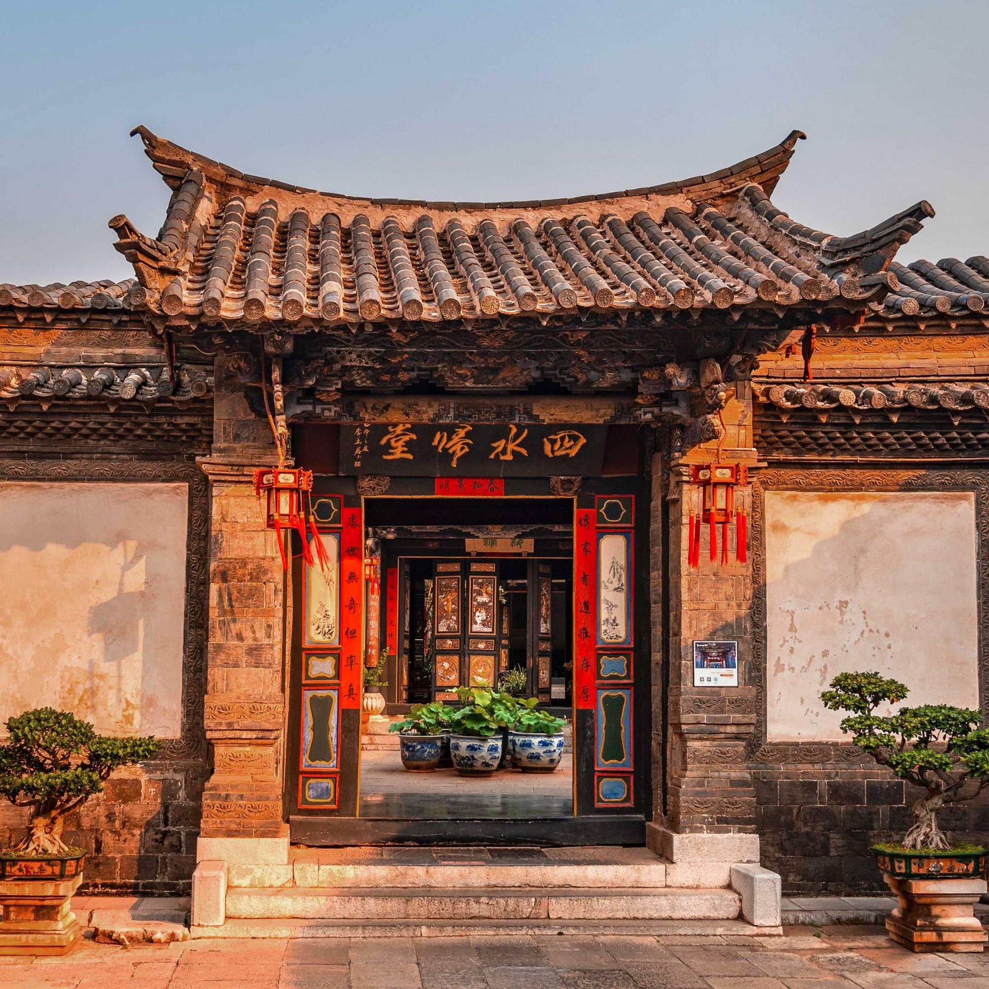 Zhu Family Garden, Jianshui, Province Yunnan