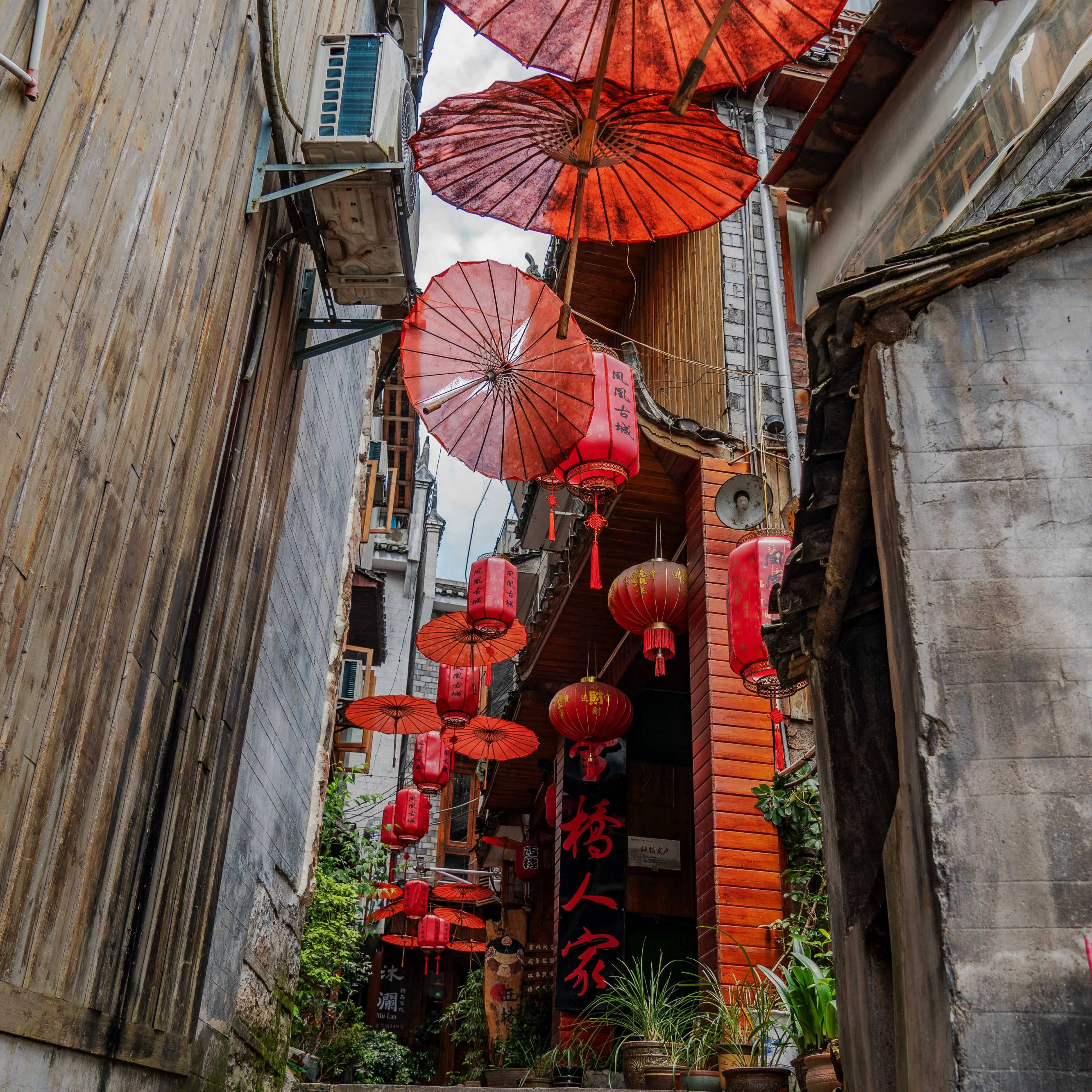 Charming Alley in Fenghuang